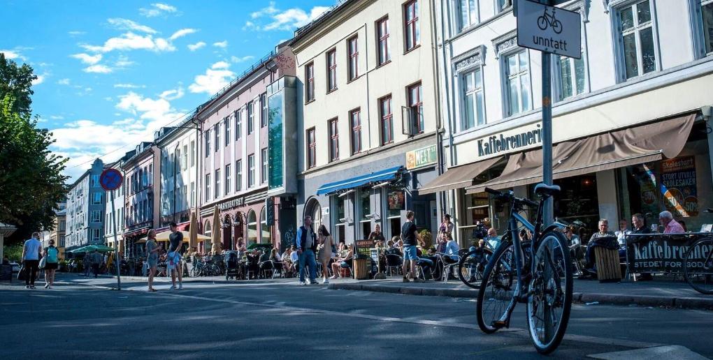 le centre-ville d'Oslo