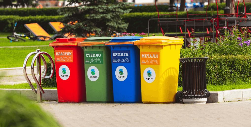 poubelles avec Heyliot